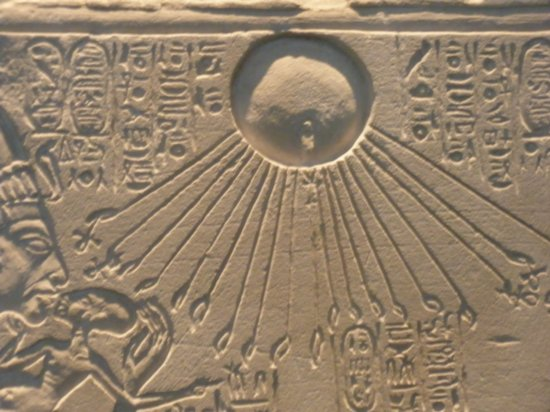 1.1218873120.the-sun-god-aten